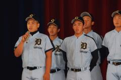 夏壮行会2.JPG