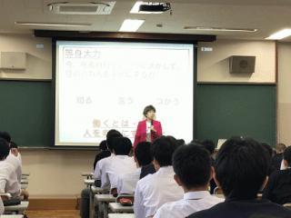10_8進路講演会.jpg